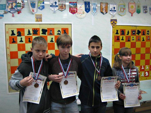 Команда из Гимназии 3 место