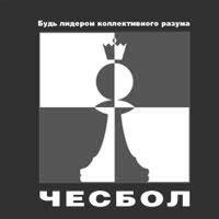 Турнир по Чесболу в период проведения XXVII Всемирной летней Универсиады