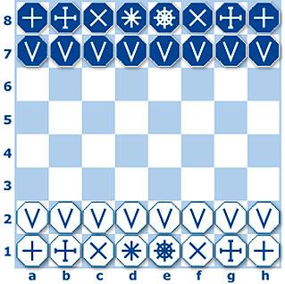 Русские шахматы