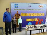 Подведение итогов 11-го  открытого регионального рейтингового Фестиваля по быстрым шахматам  «Воинам-интернационалистам  посвящается…»