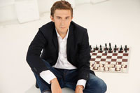 Лекция международного гроссмейстера, члена сборной России по шахматам – Сергея Карякина