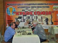 Второй Международный шахматный фестиваль «Мирный атом» проходит в профилактории Физико-энергетического института города Обнинска