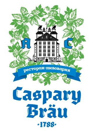 "Ресторан ""Каспари Брау"" находится по адресу: г. Обнинск, ул. Королева, д.6"
