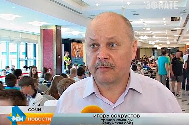 sokrusov-sochi