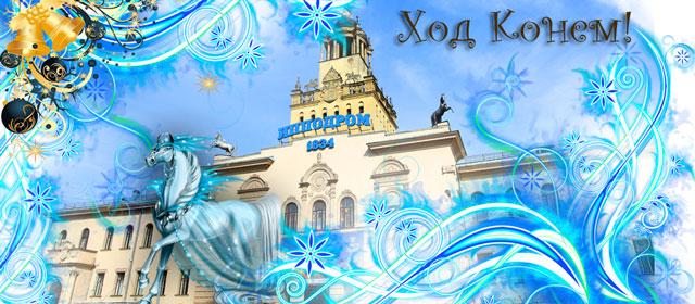 13 и 14 января в Москве пройдут турниры по классическим и быстрым шахматам