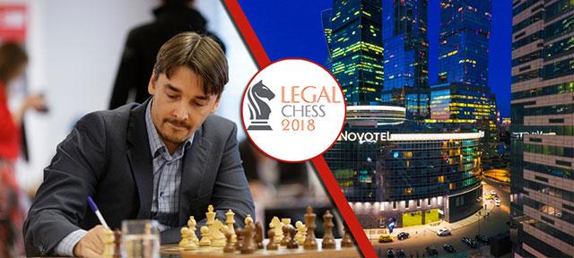 Шахматный турнир Legal Chess пройдёт в субботу 21 июля в Москве
