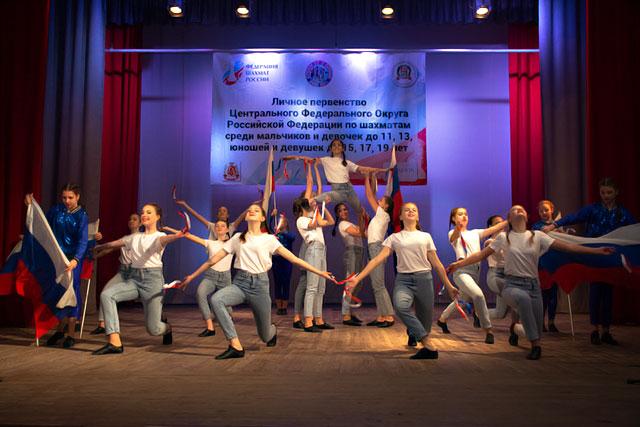 В Брянске стартовало первенство ЦФО по шахматам среди юношей и девушек