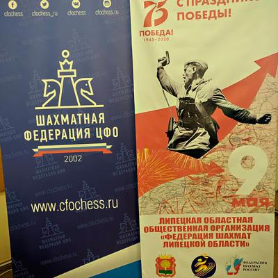 Чемпионат ЦФО по шахматам. После шести туров