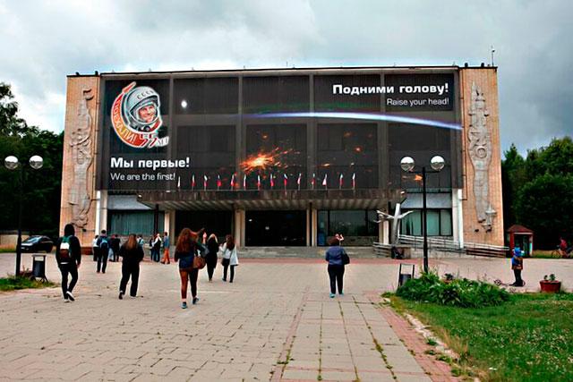 шахматный фестиваль «Обнинск – первый Наукоград России»
