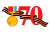В Астрахани прошли турниры, посвященные 70-й годовщине Победы в Великой Отечественной Войне