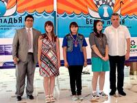 В финале  Белой ладьи  в Дагомысе победили учащиеся из Еревана