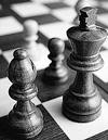 Первенство Кузбасса по шахматам.