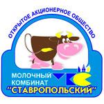Cтаврополь приглашает всех желающих 15-16 августа