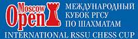 В воскресенье вечером, 10 февраля, в Российском государственном социальном университете (РГСУ) были подведены итоги традиционного, девятого по счету Международного Кубка РГСУ по шахматам – Moscow Open 2013.
