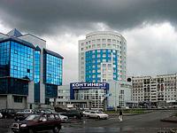 Шахматный блиц турнир завершился в Новокузнецке