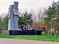 I этап Кубка ОО «Федерация шахмат Ставропольского края» по быстрым шахматам пройдет в Ставрополе