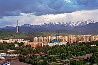 Открытый чемпионат Алматы по шахматам