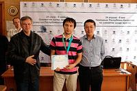 Чемпионат Казахстана по классическим шахматам