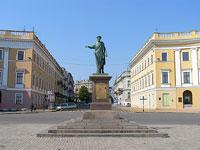 «Мемориал Ефима Геллера» завершился в Одессе