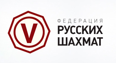 Официальный сайт Федерации по русским шахматам
