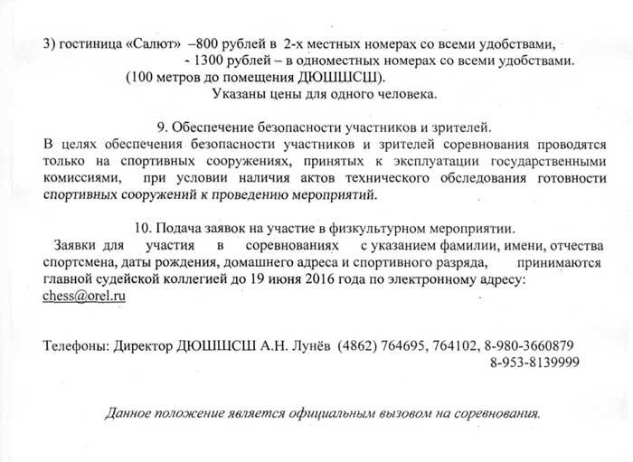 slavkor22 3