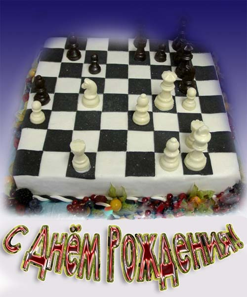 http://www.obninskchess.ru/photo_f/tmp/40.jpg